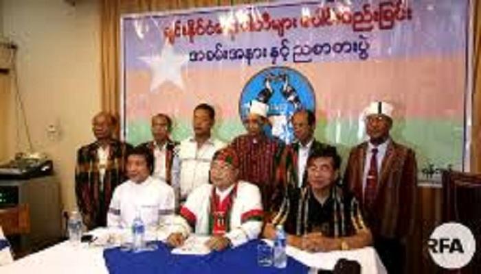 Chin mipi nih NLD party thenh a herhnak