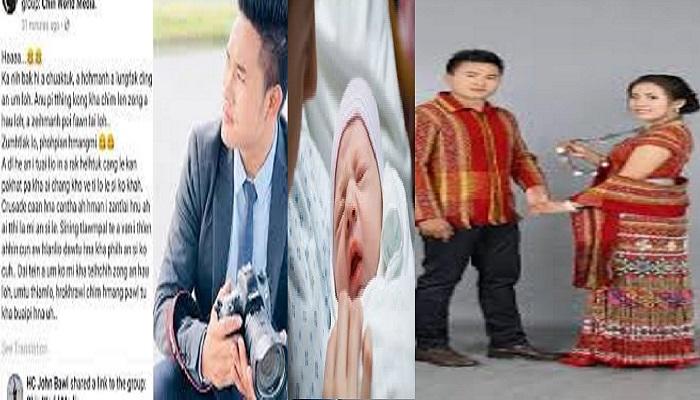 Bawi Thiang Bik te nupa fa ngei kong ah USA um an hawi le sin in biatawi