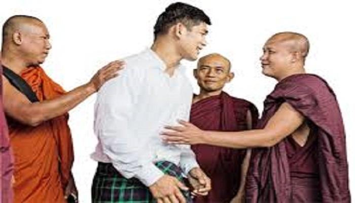 Aung Lan Sang hi US President nak in a rum deuh hna lo maw